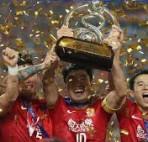 Al Ahli Dubai vs Guangzhou Evergrande