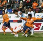 Zweigen Kanazawa vs Ehime FC
