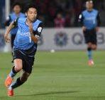 Muangthong United vs Kawasaki Frontale